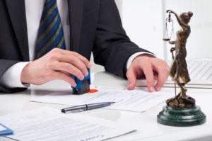 License Audit Advisory
